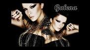 Галена и Малина - Той е мой (suse)