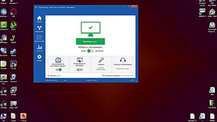 Zemana Antimalware Premium [вечен лиценз]