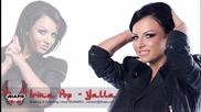 Fresh! Хаус! } 2011 Irina Pop - Yalla ( Jhaps Production)