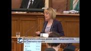 НС избра заместник-председатели и членове на Сметната палата