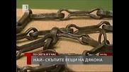 Най-скъпите вещи на Васил Левски