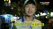 [енг субс] Шоуто на Shinee '' Прекрасен ден '' еп.7 част.2