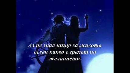 Любими песни