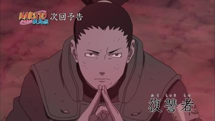 Naruto Shippuuden 305 [bg sub] Preview / H D /