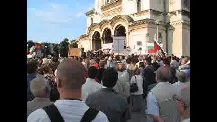 Волен - Митинг