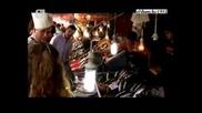 Непознатите 05.12.10 ( Истанбул Танцът на Дервишите и Бели Денс - Асена ) Част 3/3
