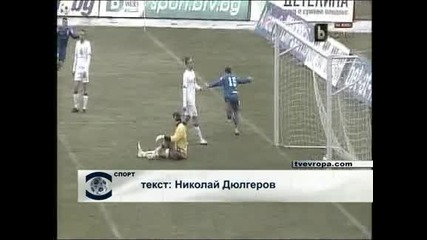 """Видима"" (Раковски) надви ""Черноморец"" с 3:0"