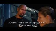 Fast And Furious 5 Филмът (високо качество) Част 2/9 Бг Субтитри