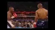 Наи - Добрия След Tyson