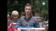 Отменено е бедственото положение в Добрич - Новините на Нова