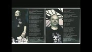 U. D. O. - Pleasure In the Darkroom ( Ltd. Ed. bonus track )
