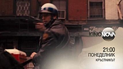 """""""Кръстникът"""" - три поредни понеделникa в 21.00 ч. по KINO NOVA"""