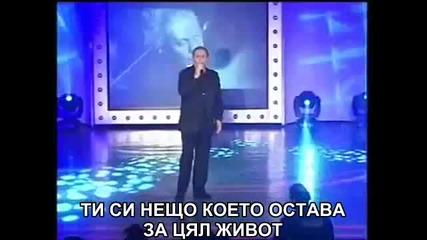 Зафирис Мелас Ти Си Голямата Грешка На Живота Ми - Youtube