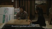 [бг субс] The Flower Shop Without Roses - епизод 8 - 2/2