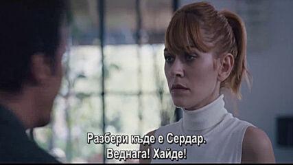 Дар Сезон 2, Епизод 7 - Бг