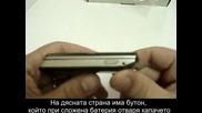 Nokia 6600 Fold Видео Ревю Първа Част
