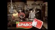 Реклама - Баба Вуна И Каймата Браво