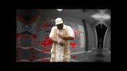 Rahzel The Legend - Murder Soundtrack (feat. AFRO & Rahzel The Legend) (Оfficial video)