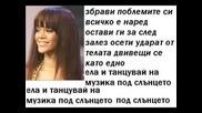 Rihanna - Music Of The Sun [превод]