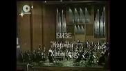 Веселина Кацарова - Концерт - (2 от 4)