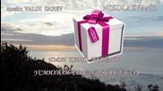 Честит рожден ден , скъпа -музика Валди Събев