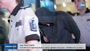 Оставиха в ареста мъжа, хвърлил бомбичка по полицаи