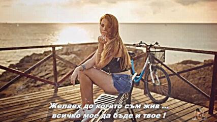 Sinan Sakic - Rekla si mi da me volis / bg sub /