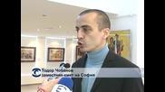 Столична община проведе дискусия за развитието на културния облик на София