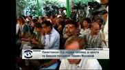 Пакистански съд нареди арест на бившия президент Мушараф