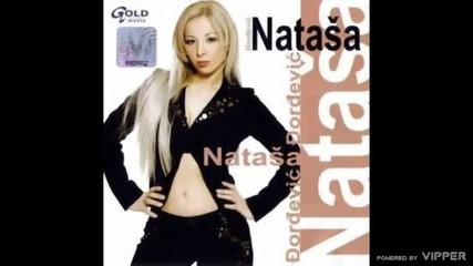 Natasa Djordjevic - Nisam ti drugarica - (Audio 2006)