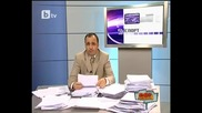 Най - бързите спортни новини с Борис Мародеров - Пълна Лудница 08.01.2010