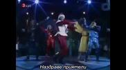 Москва - Чингиз хан (превод)