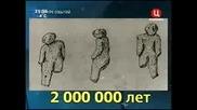 Човечеството е на 2 милиарда години