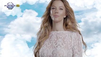 Emilia - Da Byah Ot Gadnite - Да бях от гадните 2014