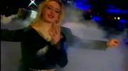 Незабравим - Валдес - Жега (1997)