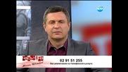 Спешна ли е Спешната помощ в България - Часът на Милен Цветков