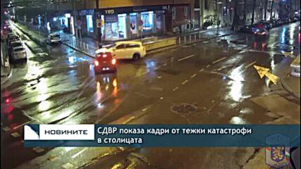 СДВР показа кадри от тежки катастрофи в столицата