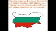 Джонасите в България ! Йеаа