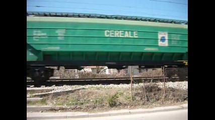 Влак на Бжк