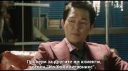 [бг субс] Remember - War of the Son / Спомням си синовна война - Епизод 11