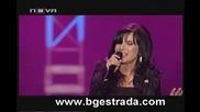 Кичка Бодурова - В едно обичам те
