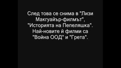 {new}хилъри Дъф С Годежен Пръстен