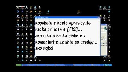 hack za joeyy )))