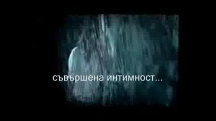 David Bisbal Превод Desnudate Mujer
