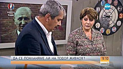 КОЛЕКЦИЯ  ФИЛМИ СЪС БГ СУБТИТРИ