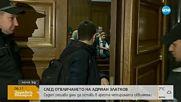 Решават дали да оставят в ареста задържаните за отвличането на Адриан Златков