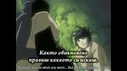 Naruto - Епизод 30 - Bg Subs