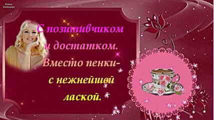 Для тебя с любовью! Романтика.