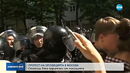 Над 300 арестувани на протест в Москва