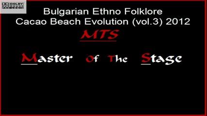 Bulgarian Ethno Folklore